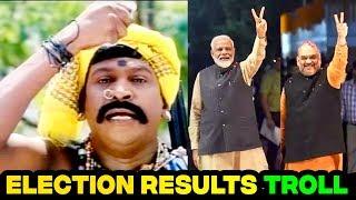 ELECTION RESULTS TROLL 2019 | Tamilnadu Election Results Troll