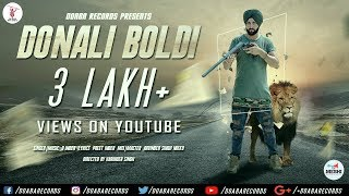 DONALI BOLDI (FULL VIDEO) ||  D INDER || OFFICIAL VIDEO SONG 2017 ||  DOABA RECORDS
