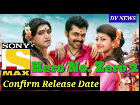 Hero No Zero 2 Hindi Dubbed Television & YouTube Premiere Confirm Release Date