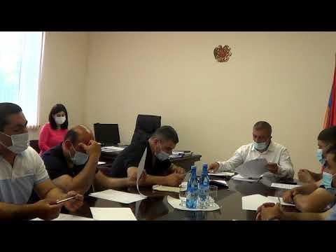 Բյուրեղավան համայնքի ավագանու նիստ, 14․05․2021