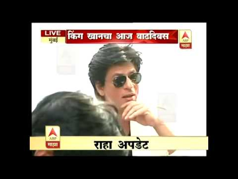Shahrukh Khan on his 47th birthday full press conference live from mannat