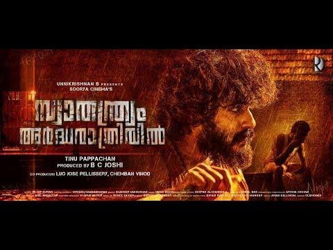 Official Trailer - Swathandriam Ardharathriyil | Malayalam Movie