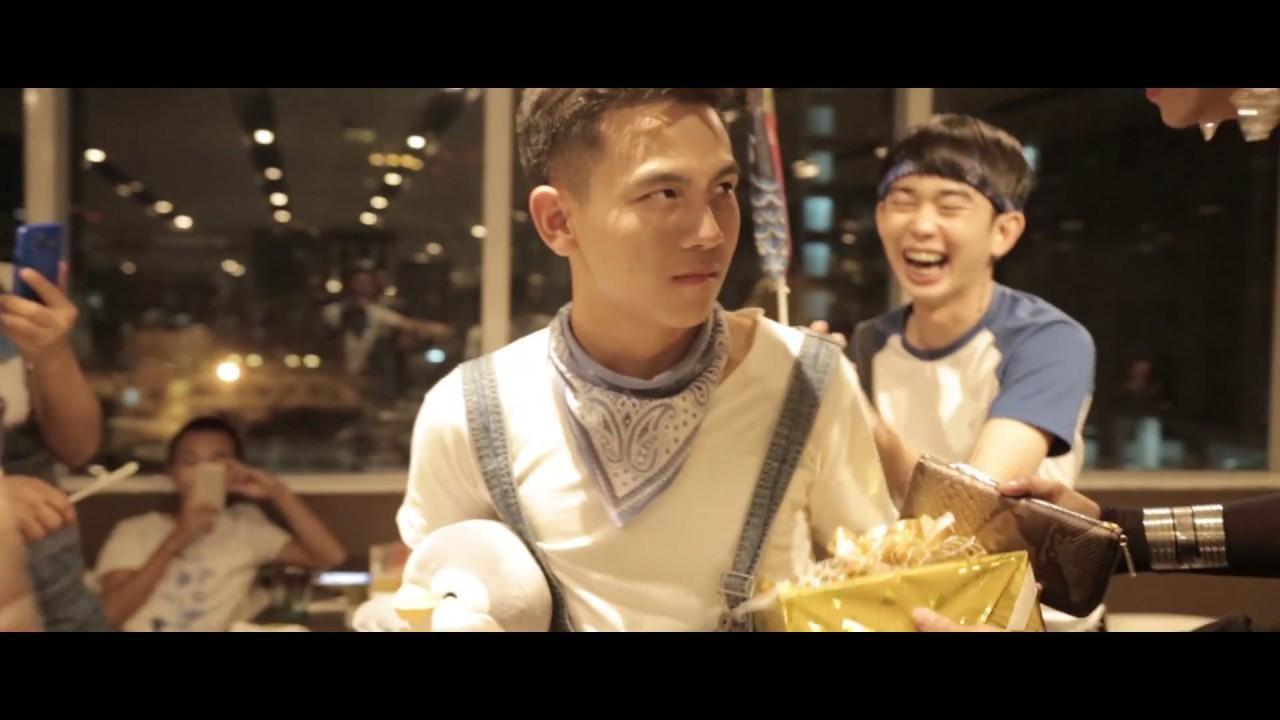 ขอเสียงแฟนคลับ Blued Host Thailand หน่อย!