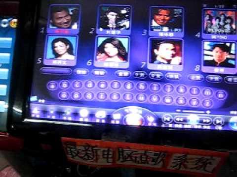 karaoke system in china 03