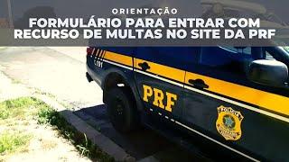 RECURSO DE MULTA POLÍCIA RODOVIÁRIA O QUE VOCÊ PRECISA SABER!!!