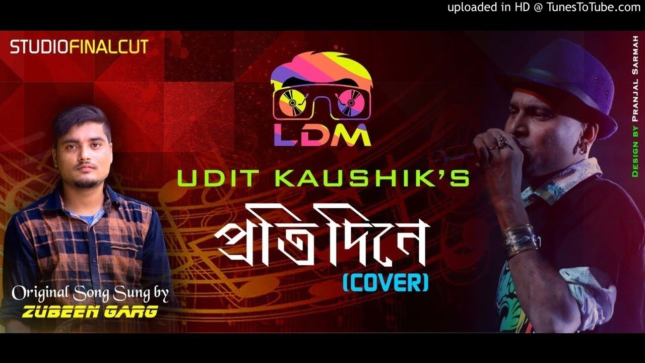 Protidine || cover song  || Udit Kaushik
