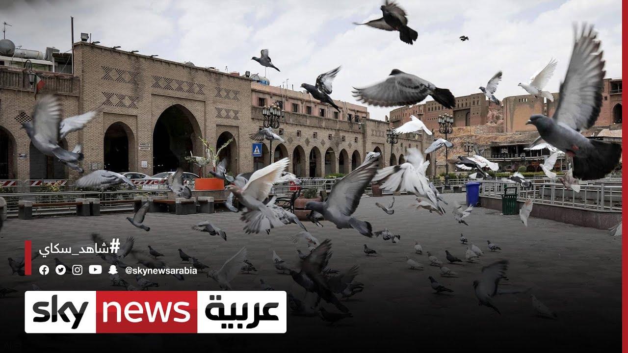 العراق..حالة من التعايش والسلم الاجتماعي النموذجي في أربيل  - نشر قبل 4 ساعة