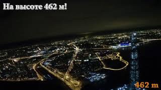 Лахта Центр Декабрь 2017 ● Lakhta Center December 2017 Строительство небоскреба в Санкт-Петербурге