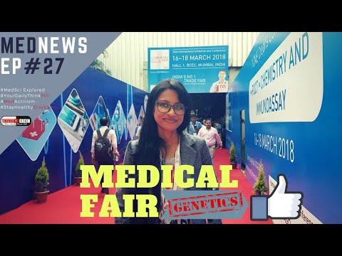 Vlog Indian Medical & Hospital Equipment & Biotechnology Fair (2018) #MedNews 27