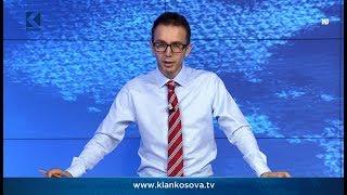 Lajmet 20:00 – 25.07.2017 – Klan Kosova