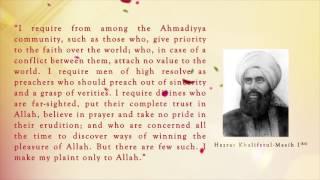 Khilafat Day 2017: Khalifatul Masih I (ra)