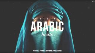 Arabeasca trap 'hip hop remix 2016