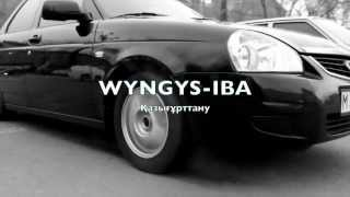 ШYNGYS feat X-RAP - 2013 (Official Music Video)