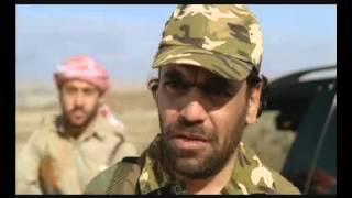 Kurtlar Vadisi Irak 2006 Fragman