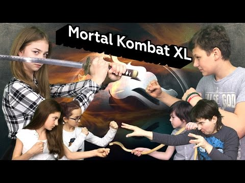 Реакции детей на Mortal Kombat XL