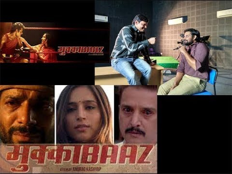 Review of movie MUKKABAAZ Anurag Kashyap...
