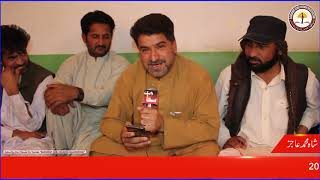 Shah Muhammad Ajiz  Brahvi Poetry Sakhawat Adbi Karawan Balochistan