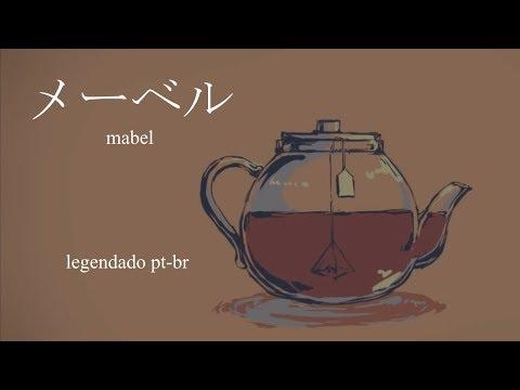 Mabel (メーベル) (Cover Por Eve) [Legendado PT-BR]