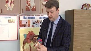 Здоровье с Малышевой: как избежать инфаркта?