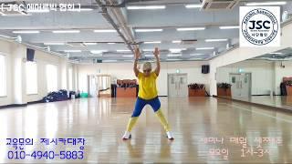 [ JSC 에어로빅 협회 ] ( 전곡 ) Nhu Loi Don - Bao Anh / [ JSC Aerobic Association ] ( Full Dance )