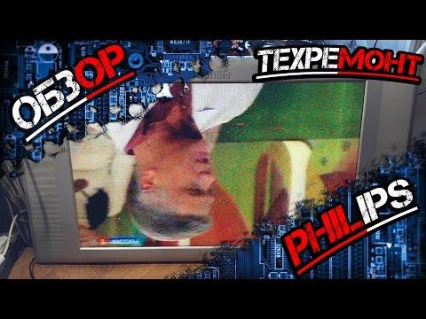 видео: Телевизор philips не включается, звук есть нет изображения.