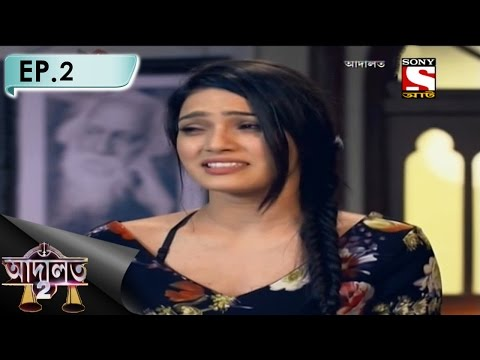 Adaalat 2 - আদালত-2 (Bengali) - Ep 2 - Supermodel or Killer thumbnail