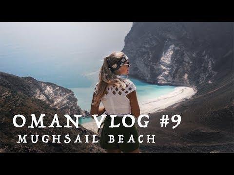Mughsail Beach Salalah   OMAN VLOG #9