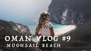 Mughsail Beach Salalah | OMAN VLOG #9