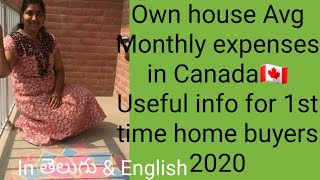 Own house monthly expenses in Canada in telugu and written in english