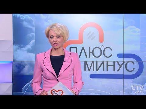 Погода на неделю. 24-30 июня 2019. Беларусь. Прогноз погоды. Иван Русских: Защита грядок от солнца