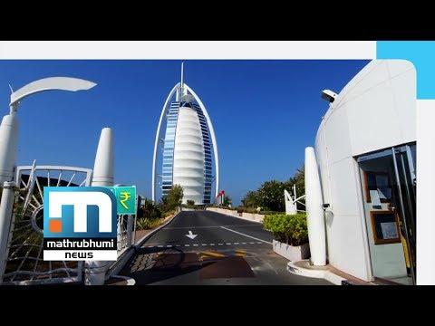 After Localisation, Gulf Expatriates to Bear VAT Burden| Mathrubhumi News