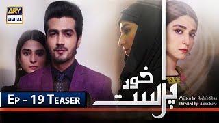 KhudParast Episode 19 | Teaser | ARY Digital Drama