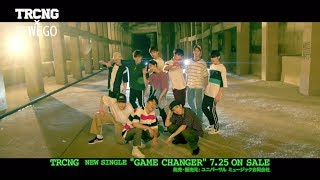 TRCNG - GAME CHANGER (teaser) Mp3