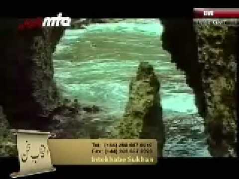 Nazam - Masih Ke hum Ghulaam Hen, Jo Waqt Ka Imam He (By Dr. Fehmida Munir)