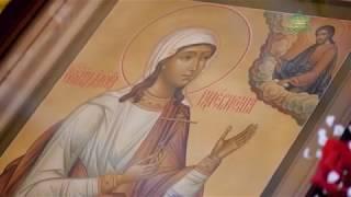 В Алма-Ате почтили память святой мученицы Агафьи Панормской