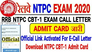 RRB NTPC CBT-1 ADMIT CARD जारी। E-Call Letter Official Link Activated/Download 1st Phase aAdmit Card