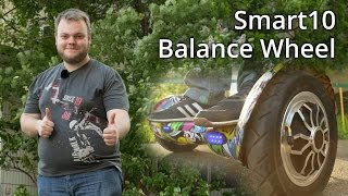 Обзор гироскутера Smart10 Balance Wheel – 25 сантиметров годноты!(Если вам лень идти на работу, а машина - лишний груз, то на помощь приходит 10 дюймов колес, крутости и функцио..., 2016-05-13T13:02:26.000Z)