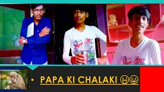 Papa ki Chalaki | Papa ki chaturai with Babali | Latest comedy videos | - Sudhanshu Yadav