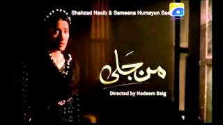 Man Jali Title Song - Full OST On GeoTv