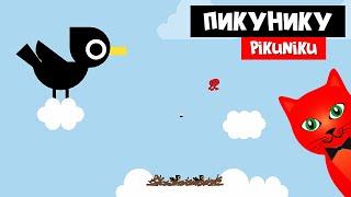 Фото ПРИКЛЮЧЕНИЯ ПИКУНИКУ - Игра из эпик геймс | Pikuniku | Была бесплатная в Epic Games