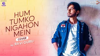 Hum Tumko Nigahon Mein - Reprise Cover | Ravi Guru | Salman Khan & Shilpa Shetty | Garv | HD 4K