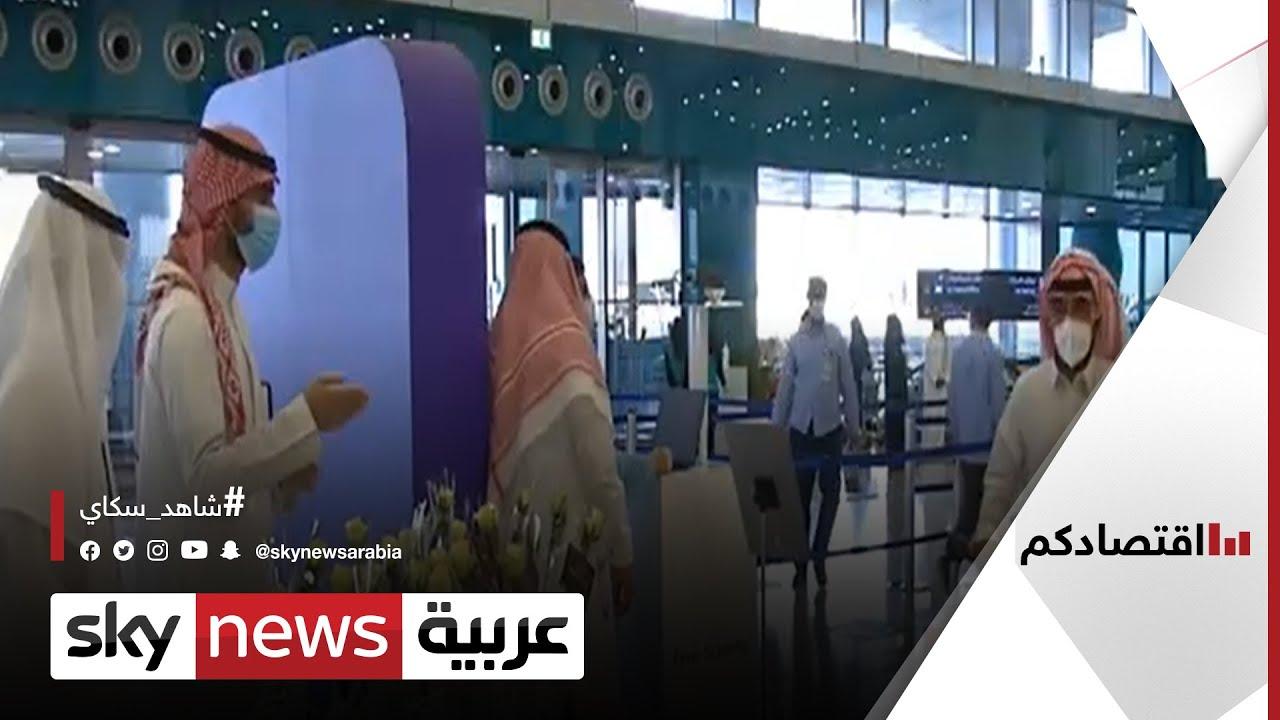 الـ 17 من مايو.. يوم يترقبه عشاق السفر في السعودية |#اقتصادكم  - نشر قبل 23 ساعة