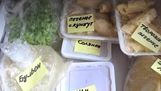 видео Как замораживать продукты правильно