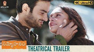 Telugutimes.net Sammohanam Theatrical Trailer