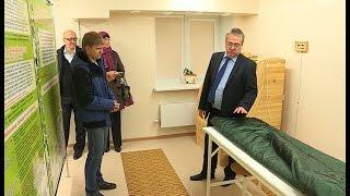 Услуги санатория-профилактория «Березка» стали ближе