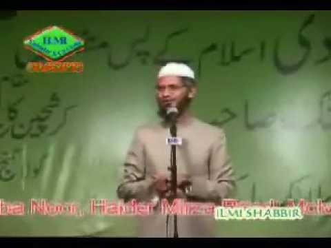 Dehshat Gardi or Jihad by Dr. Zakir Naik at Lucknow, India (Urdu/Hindi)