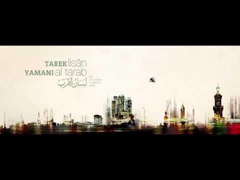 Tarek Yamani: Lamma Bada Yatathanna | طارق يمني: موشح لما بدا يتثنى