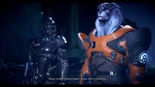 потерянный монолит( Mass Effect Andromeda)прохождение#55
