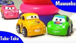 Видео для детей про машинки - все серии подряд 1-10 серии. Тики Таки!