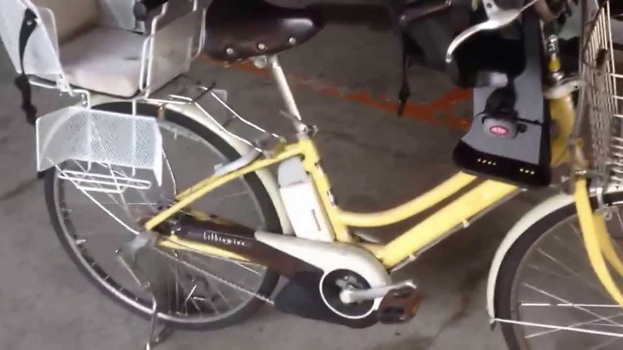Watch Out For Bicycles >> Ultimate Japanese Electric Bicycle. - YouTube